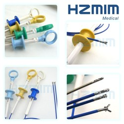 medical supply for endoscopic forceps