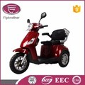 e scooter bike 2 seat mobility tricycle adult electric scooter