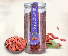 Factory Wholesale Natural Chinese Dried Goji Berry Fructus Lycii Wolfberry