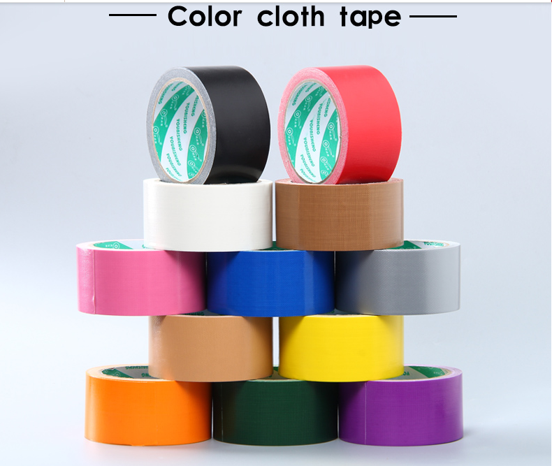 Black Silver Cloth duct tape