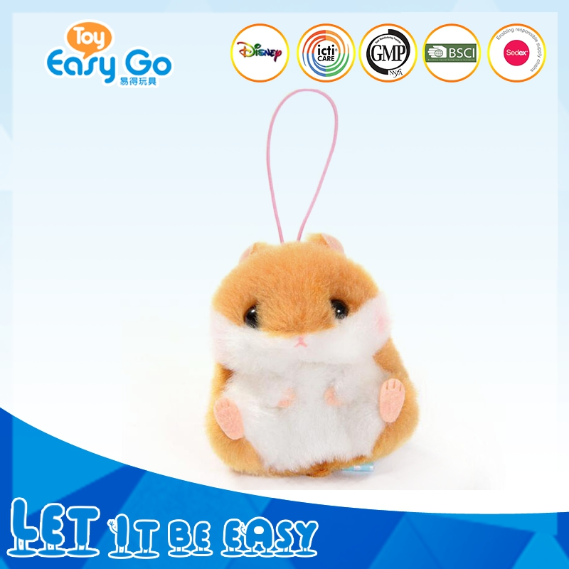 Real Sex Doll Price for Mini Cute Hamster Keychain
