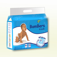 Mother and baby produts Disposable Bambers Baby Diapers In China