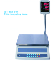Electronic price computing scales Cheap