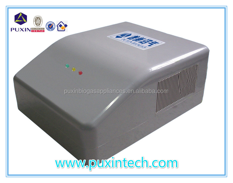 Puxin Company Biogas Digester Machine Methane Equipment, Biogas Pump for Biogas Plant (PX-25L)