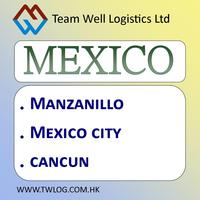 FCL LCL for Mexico shipment