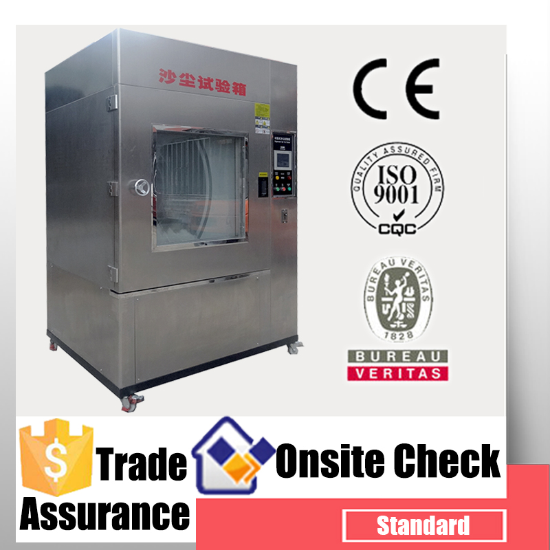 LCD touch screen environment sand and dust test chamber