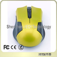 healthy computer mouse