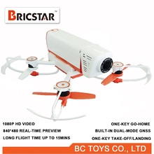 New product professional fpv helicopter hd camera drone with 1080P hd video.