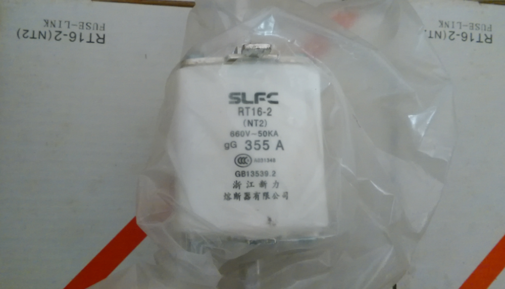 IEC Standard Low Voltage Series NT Fuse