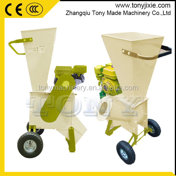 wood garden chipper shredder with gasoline driving
