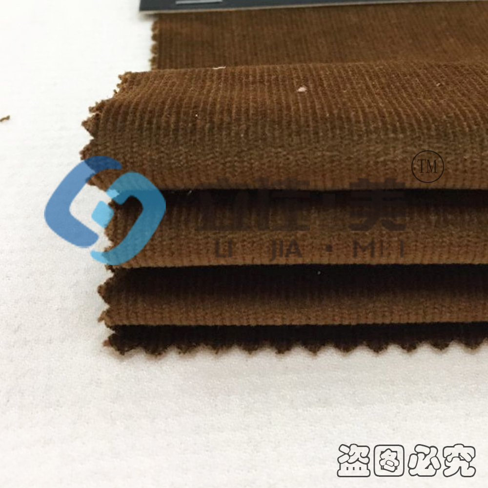 Cotton Spandex Corduroy Fabric for Sofa Cover,Chair ,Upholstery Ottoman fabric