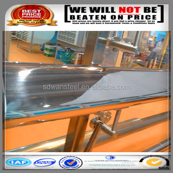 stainless steel tubes for furniture appliances