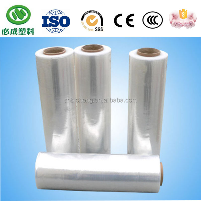hdpe ldpe pet plastic film rolls <strong>scrap</strong>