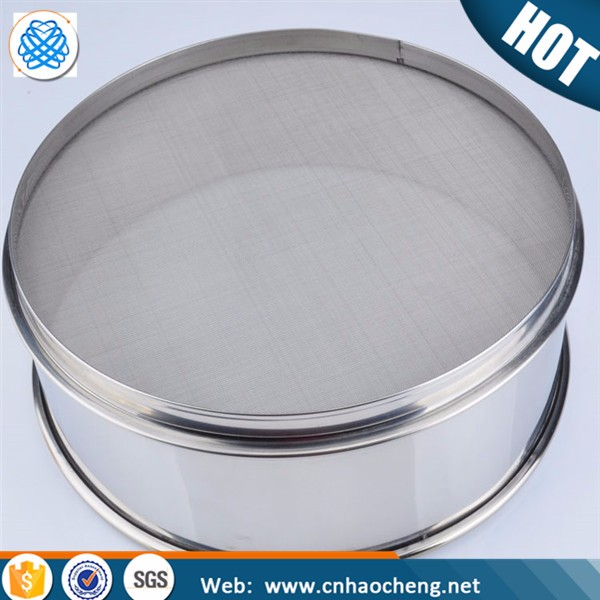 1 3 10 20 45 75 120 150 300 Micron food grade stainless steel wire mesh cylindrical test sieve