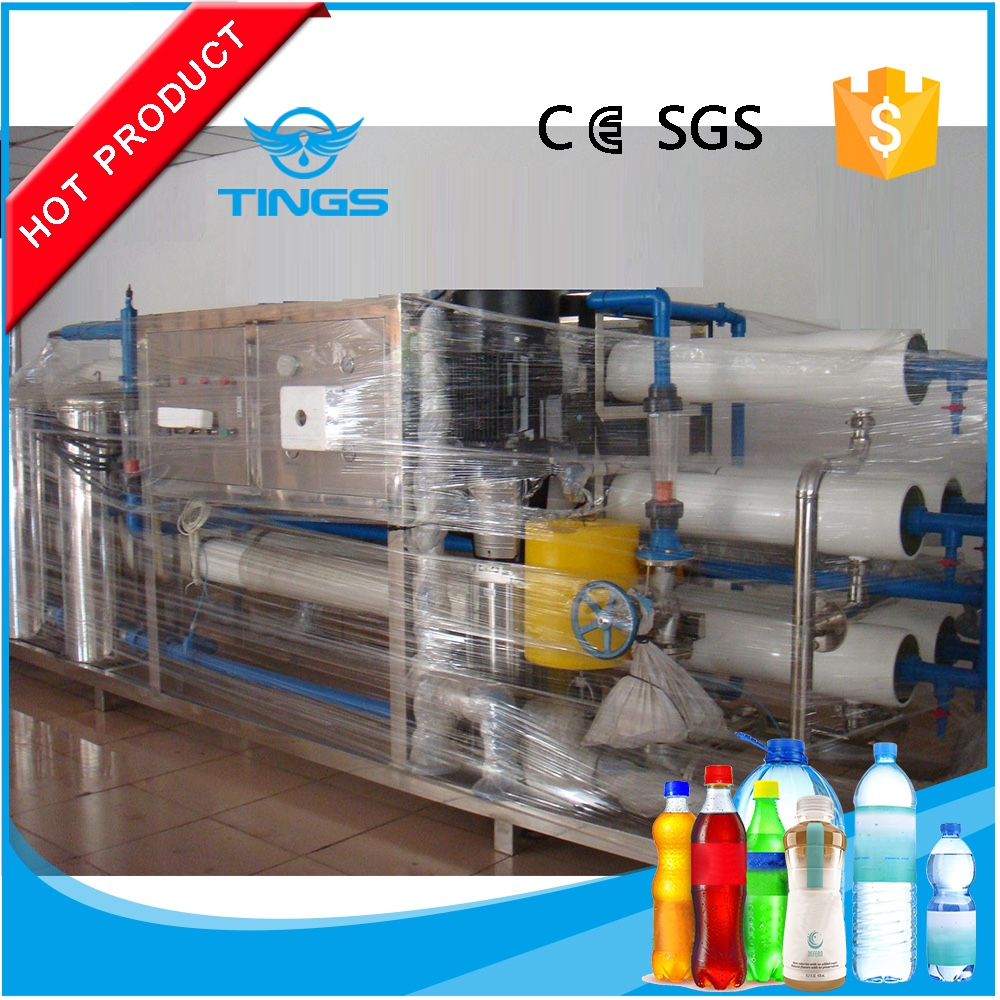 4000L/H CE certified manufacturing Jiangmen Tings for reverse osmosis pure water filtration machine