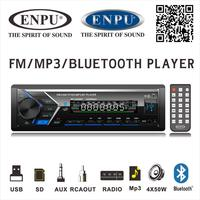 Booster SA-6249BT Car Mp3 BT With Pioneer Remote