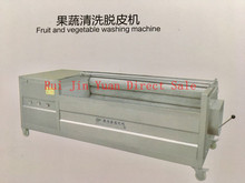 Fruit and vegetable washing line