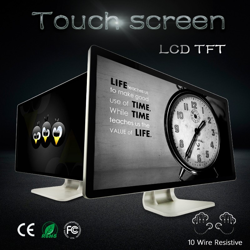 17 inch TFT LCD 4 wire or 5 wire resistive touch screen monitor