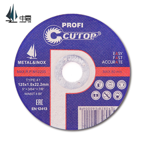125mm Stainless Steel Abrasive Cutting Disc For Inox Industry