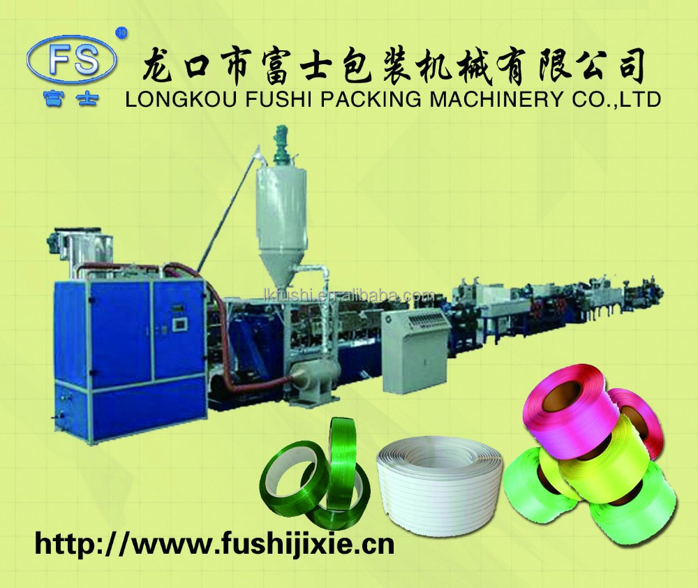 Plastic pet pp tape making machine pet packing straps production line pet straps machine