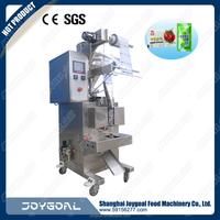 high-efficiency automatic pouch packaging machine for jam/salad sauce