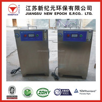 quality products/ozone generator for water treatment