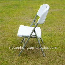 wholesale banquet picnic camping plastic folding chair
