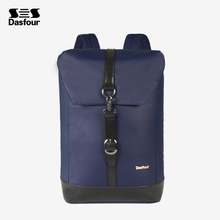 2018 Men Male Backpack College Student School Backpack Bags for Teenagers Vintage Mochila Casual Rucksack Travel Daypack