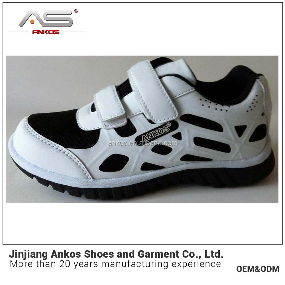 Newest sell like hot children kids fashion leisure comfortable boys and girls sports shoes