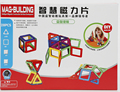 Kids interlocking magnetic building block magnetic DIY blocks