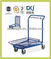 2014 NEW ITEMS Japanese Style Shopping Cart-XYT-018-1EE