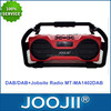 2016 Hot selling DAB+Heavy Duty Outdoor Portable Radio Work Radio with RECHARGEABLE BATTERY for mobilephone