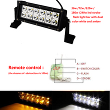 2015 new item White & Amber color changing light bar with remote control led light bar