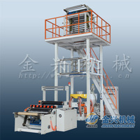 JinXin brand up-blowing high speed monolayer blown film machine