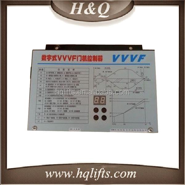 Elevator Door Controller for Lift vvvf