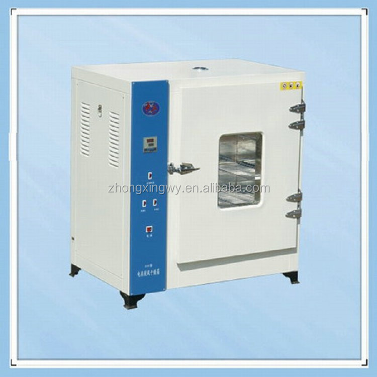 Trending hot products 2016 medicine drying oven best selling products in china 2016