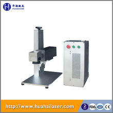 Best-selling laser marking machine for graphic surface marking
