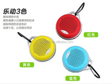 668 mp3 Out doors Loudspeaker Bt Silicone Bluetooth Speakers