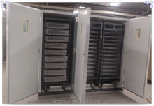large automatic poultry/chicken/duck egg incubator setter and hatcher