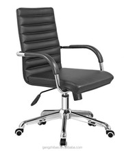 conference chair/swivel synthetic leather staff chair AB-40A
