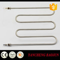 Immersion Water Heater electric heating element