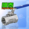 /product-detail/stainless-steel-screwed-end-reduce-bore-ball-valve-with-ss316-1466608580.html