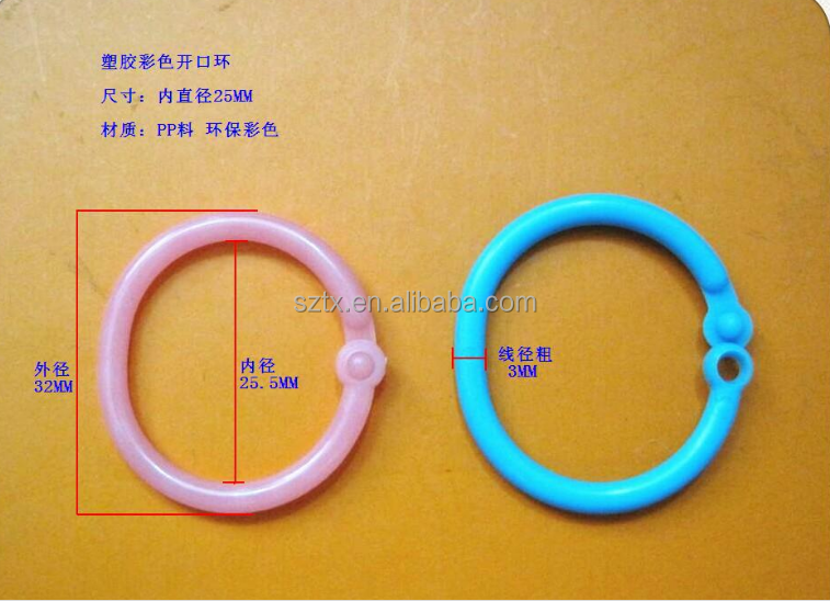32 mm Diameter colorful plastic split rings for office