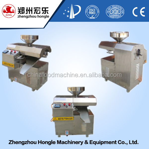 Mini Screw Oil Press Machinery/household Oil Press/0086-13283896221