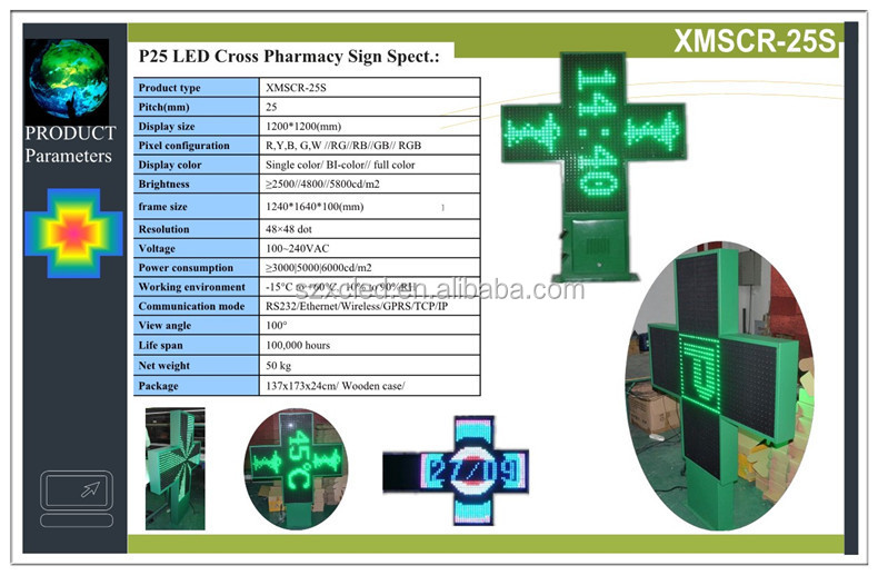 RGB full color RF P16-80x80cm two sides led pharmacy cross display electronic signage