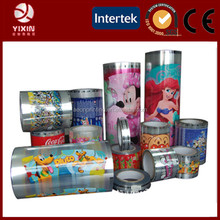 Factory derect price thermal printing film for sale