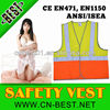 EN471 2013 New fashion 100% polyester reflective vest