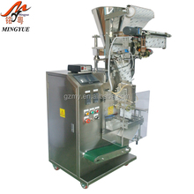 bulk food grade food additive Zinc citrate packing machine food additive packing machine guangzhou packing machine