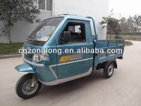 150cc/175cc/200cc/250cc/300cc Cargo Motor Tricycle