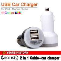 High Quality Auto Universal Dual USB Car Charger For iPad for iPhone for Mobile Phone 5V 2.1A Short Circuit Charger